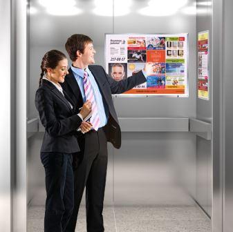 Реклама на стендах в лифтах